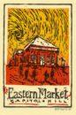 eastern-market-linocut